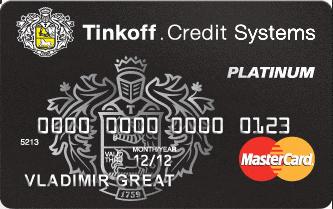 Статья о кредитных картах втб 24